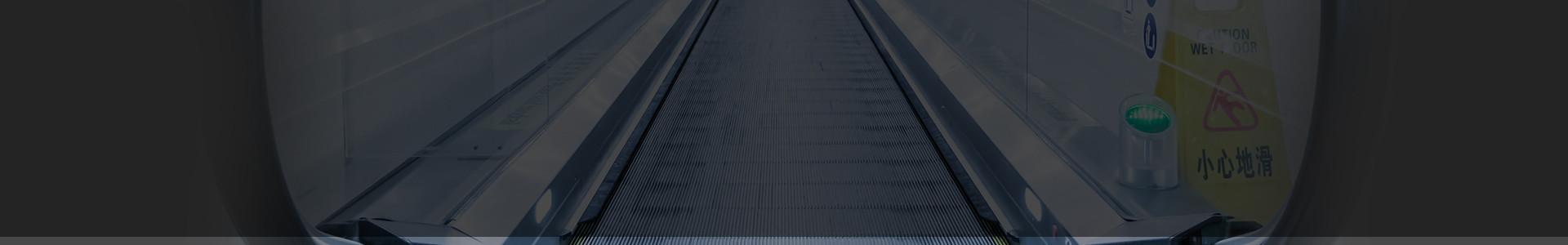bant - GRM Serisi Yürüyen Yol