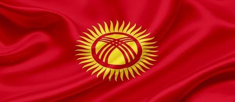 kırgızistan bayrak - Kırgızistan'da Hizmet Faaliyetlerimiz Başladı.