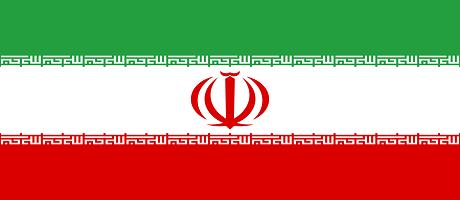 iran flama - İran Ülkesi İhracat Faliyetlerimiz Başladı.